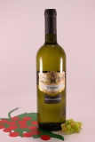 Moscato Giallo Menz South Tyrol - 2014 - Winery Popphof