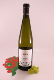 Riesling South Tyrol - 2018 - winery H. Lun