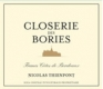 Closerie des Bories  - 2015 - Chateau Puygueraud