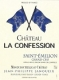 Chateau de La Confession - 2015 -