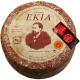 Sheep Cheese 'Roncal' (PDO) app. 1 kg - Ekia